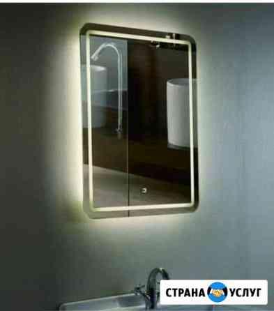 Led зеркало, зеркало в ванну Курск