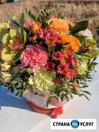 Доставка букетов и цветочных композиций Гагарин