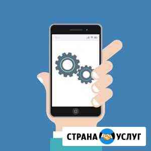 Восстановление/настройка телефонов/компютеров Ряжск