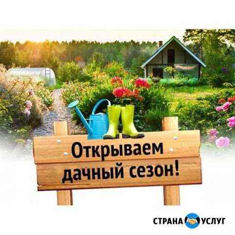 Благоустройство Уборка участков Хабаровск