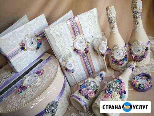 Камчатка. Аксессуары для свадьбы Петропавловск-Камчатский