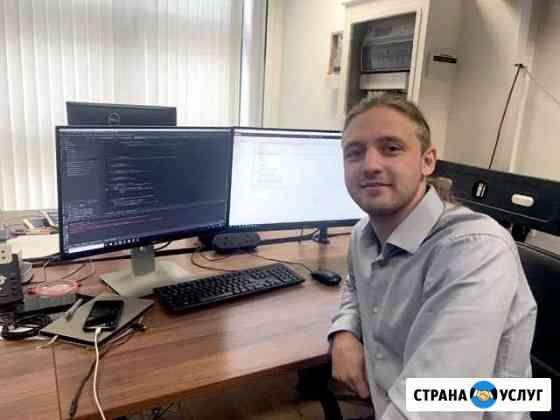 Компьютерный Мастер - Компьютерная Помощь Архангельск