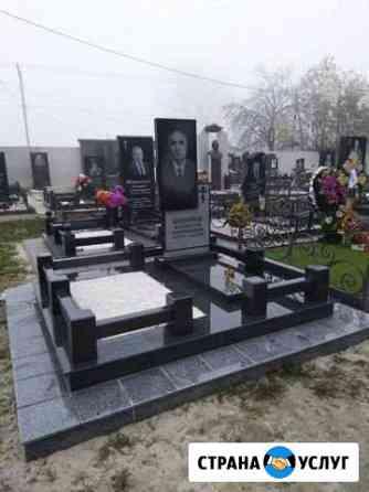 Установка памятников, укладка гранитной и тротуарн Курск