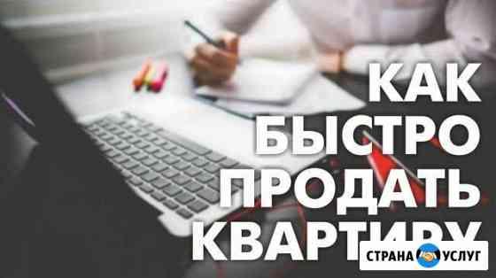 Выкуп квартир по Карелии Петрозаводск