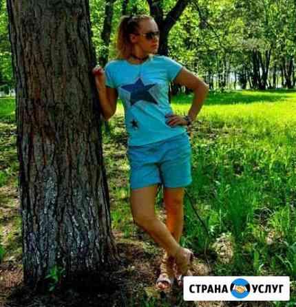 Администратор инстаграм Кемерово