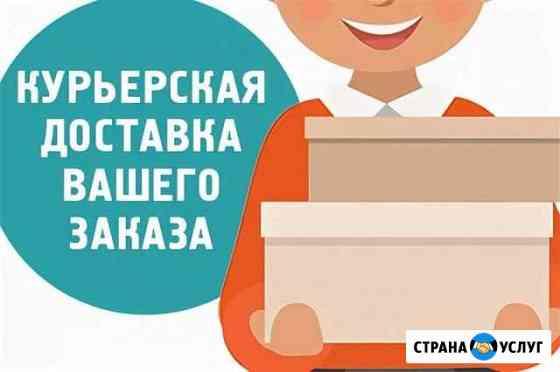 Представители/курьеры Орёл