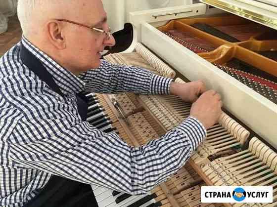 Настройка пианино и роялей в Твери Тверь