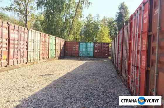 Аренда морского контейнера Краснодар