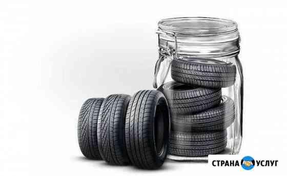 Сезонное хранение шин Каспийск
