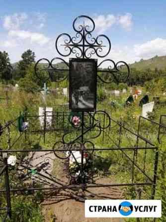Крест Металлический с Гранитной плиткой Барнаул