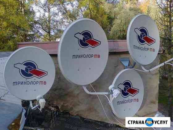 Установка спутниковых антенн Моршанск