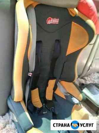 Детское автомобильное кресло Новокузнецк