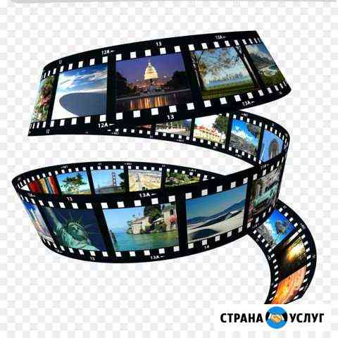Создания слайд - шоу Кострома