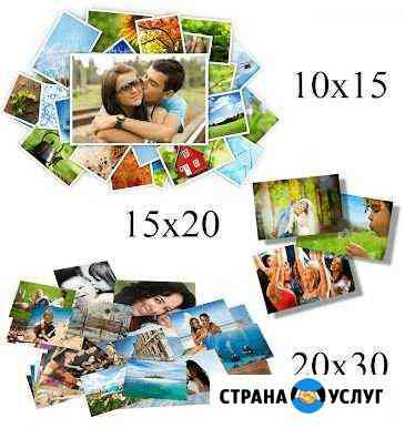 Распечатка Фотографии Грозный
