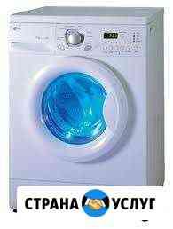Ремонт стиральных и посудомоечных машин Сыктывкар