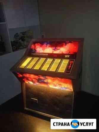 Музыкальный автомат на пластинках Jukebox NSM Hit Обнинск