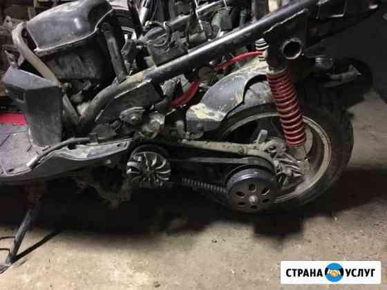 Ремонт обслуживание скутеров Пермь
