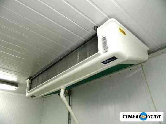 Холодильные камеры. Оборудование Белогорск