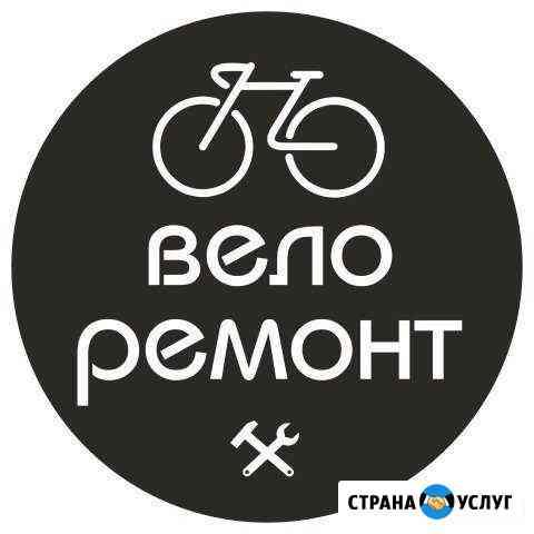 Велоремонт Ульяновск