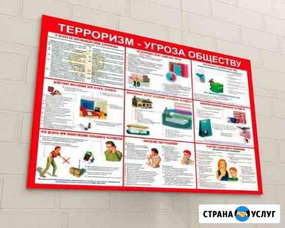 Изготовим стенды Петрозаводск