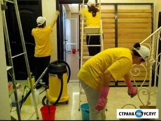 Уборка квартир,домов Майкоп
