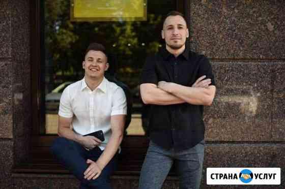 Размещение Вашей рекламы у блогера Белгород
