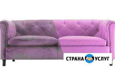 Химчистка мебели, ковров, салонов авто Ханты-Мансийск