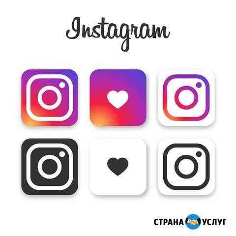 Instagram / Facebook / BK оформление, ведение Тамбов