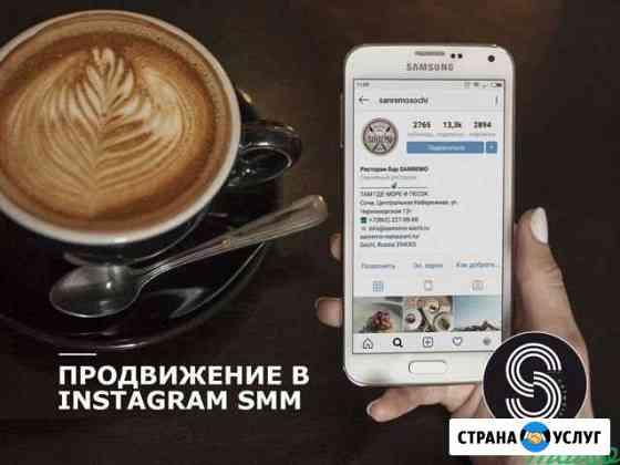 Предложения услуг/Реклама, Полиграфия/Маркетинг, р Белгород