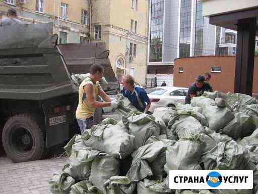 Вывоз мусора, спуск с любого этажа Хабаровск