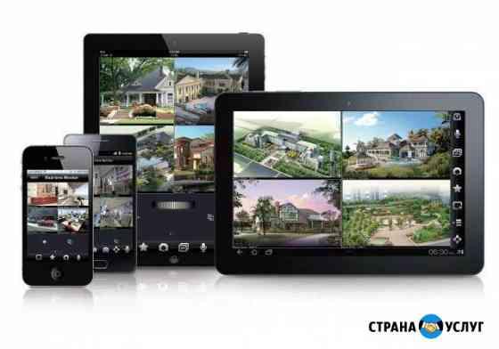 GSM сигнализация и Видеонаблюдение Волгоград