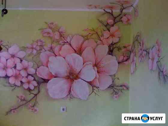 Роспись стен и барельеф Оренбург