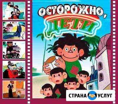 Аниматор Смоленск