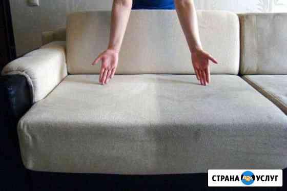 Химчистка мебели с выездом Алатырь