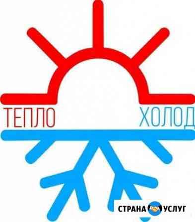 Монтаж и обслуживание кондиционеров Симферополь