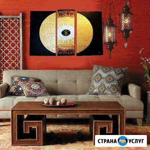 Картины Барнаул