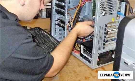 Ремонт компьютеров ноутбуков частный мастер Смоленск