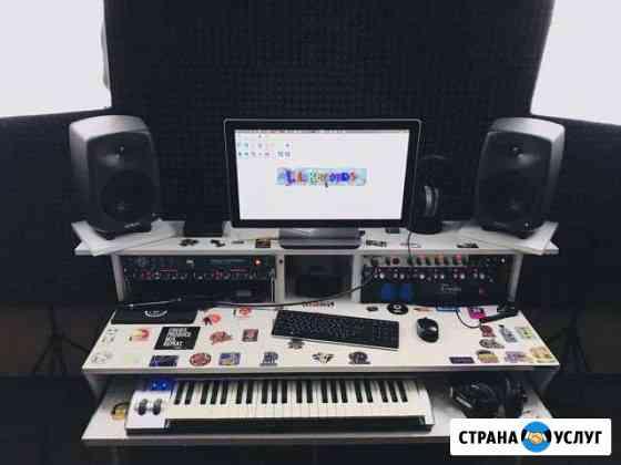 Cтудия Звукозаписи Lil Records Брянск