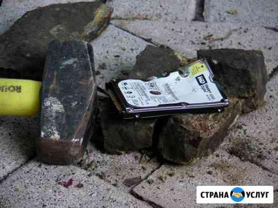 Восстановление информации с диска, флешки Петрозаводск