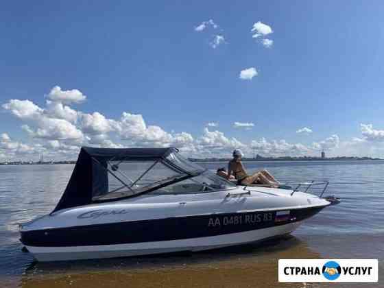 Аренда катера Архангельск