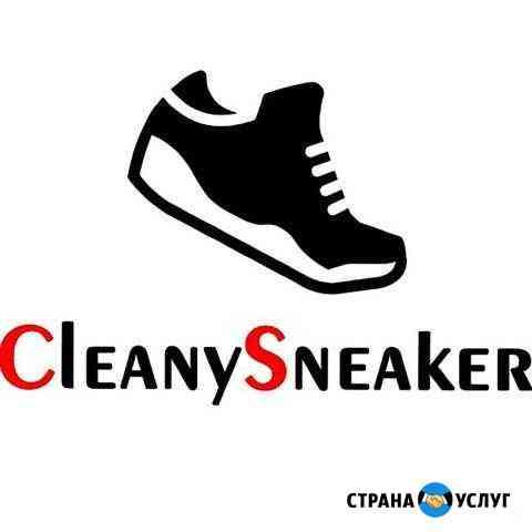 Профессиональный клининг обуви Киров