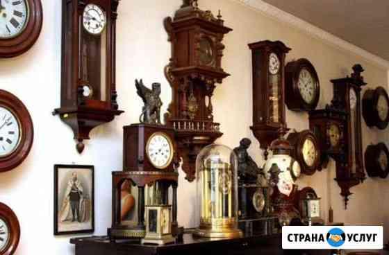 Ремонт часов Новосибирск