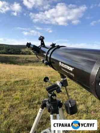 Прокат телескопа Севастополь