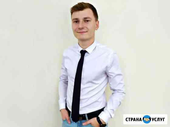 Юрист в сфере недвижимости Петропавловск-Камчатский