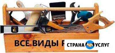 Дом мастер Брянск