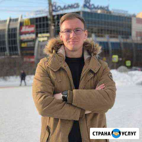 Сопровождение сделок. Риэлтор Мурманск