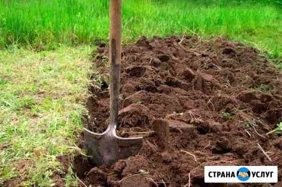 Земляные работы, Ручная копка Пенза