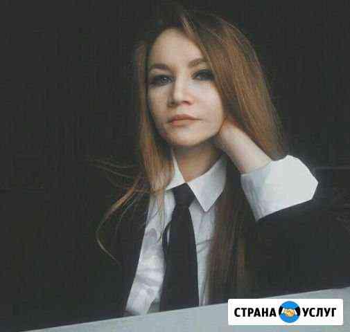 Репетитор по русскому языку и литературе Тамбов