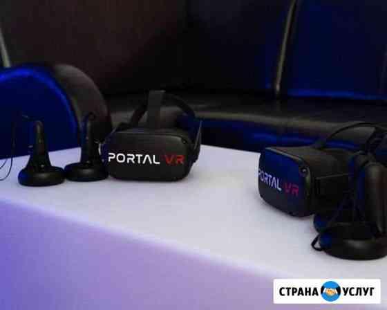 Доставка VR оборудования на дом Белогорск