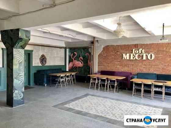 Аренда студии под любые мероприятия, 85 кв.м., 1/4 эт Орёл